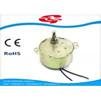 China Small Reversible Synchronous Motor , Synchron Clock Motor For Oven Turn Plate wholesale