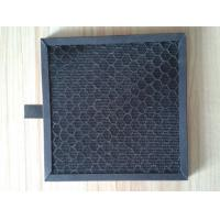 China Customize High Efficient   Charcoal Filter Media Hepa Filter Grade Residential wholesale