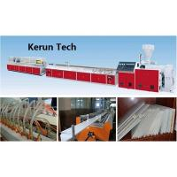 China PVC Artificial Marble Stone Plastic Profile Production Line 330kgs / h wholesale