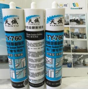 China Anti - Mildew Non - Toxic Bathroom Silicone Sealant For Fish Tanks wholesale