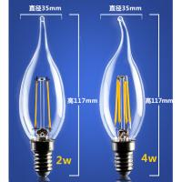 China 4W 6W C35 E14 Edison COG lamp LED Filament Bulb B22 G45 G95 ST64 bulb glass G125 wholesale