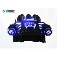 China Funny Game Center Virtual Reality Simulator VR Cinema Equipment With Galvanized Steel Frame wholesale