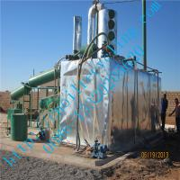 China JNC Used Motor Oil Recovery System to diesel fuel through atmospheric distillation wholesale