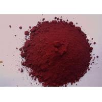 China Strong Tinting Strength Paint Texture Additive , High Opacity Micro Silica Powder wholesale