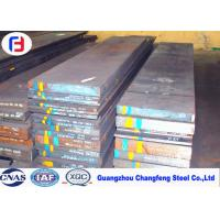 China Prehardening Tool Steel Bar 1.2311 P20 Plastic Mold Steel For Injection Mould wholesale