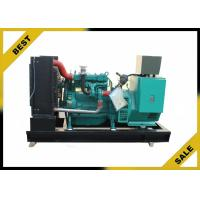 China 1500 / 1800 Rpm  Silent Weichai Diesel Generator Iso9001 Certificated  Ip21 Grade wholesale