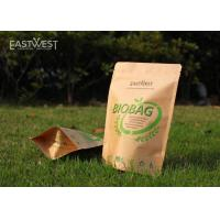 China Biodegradable Paper Bags Eco Friendly Food Packaging Customized SGS Certification on sale