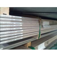 China ASTM / ASME Hot Rolled Stainless Steel Plate 3mm - 100mm For Metallurgy wholesale