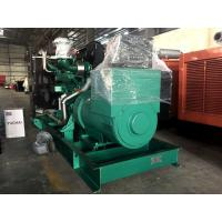 China Yuchai Series Open Type Diesel Generator 625KVA Electronic Fuel Injection wholesale