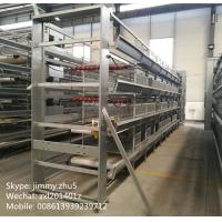 China Wire Mesh Poultry Farm Baby Chicks Cage H Type Automatic Baby Chicken Cage Equipment For Sale wholesale