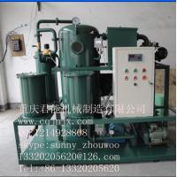 Quality ZLA Energy Saving Used Insulation Oils Filtrating Plant For Hydroelectric Power for sale