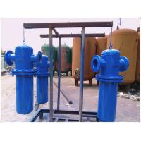 China ASME Standard Vertical Low Pressure Air Tank Vessel For Compressed Air System wholesale