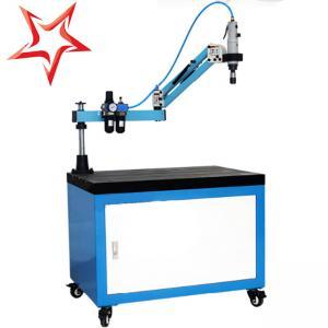 China Air Motor Volumec Tapping Machine , M3-M16 Metal Tube Pneumatic Tapping Tool on sale