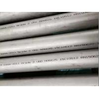 China Corrosion Resistant Alloy 625 Inconel Tubing , ASME SB444 GR.2  Inconel 625 Seamless tube wholesale