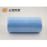 Buy cheap wavy type Spunlace nonwoven fabric clean wipes product