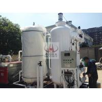 China PLC Control With good quality of Zeolite Molecular Sieve PSA Oxygen Generator/ PSA Oxygen Plant wholesale