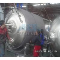 Quality Steam/Electric Heating Double Jacketed Mixing Tank, Liquid Detergent Making Vessel, Shampoo Mixing Machine for sale