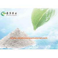 China L- Lysine Acetate Amino Acid For Muscle Growth , CAS 57282-49-2 C6H14N4O2.C2H4O2 wholesale