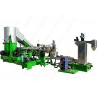 China 220 KW Plastic Recycling Granulator Machine With Water Ring Cutting CE Certification wholesale