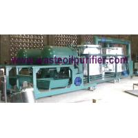 China NRY-2 waste engine oil recycling machine on sale