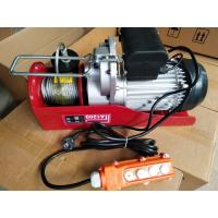 Quality Easy Installation Electric Wire Rope Hoist Single Phase Power Supply CE Approved for sale