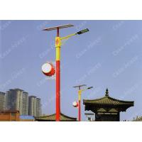 China Energy Saving Solar Energy Street Light 45 Watt With LiFePO4 1240ah Battery Backup on sale