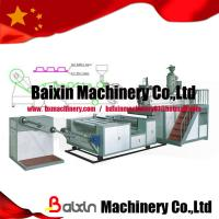 China Air Bubble Sheet Making Machine Baxin Machinery Supplier on sale