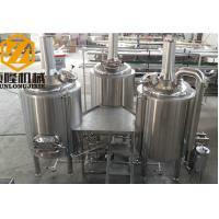 China Mash Infusion Beer Brewing Kit Food Grade Centrifugal Pump VFD With Tangent Tube wholesale