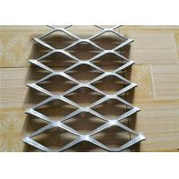 China Stainless Steel Expanded Metal Mesh For Car Grille , Expanded Steel Mesh Sheets wholesale