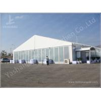 China Professional Sturdy Large Outdoor Event Tent Rentals for New Product Launch Training wholesale