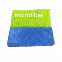 China 450gsm Twisted Coral Fleece Multifunction Microfiber Cleaning Cloth Wet Mop Pad Fabric wholesale