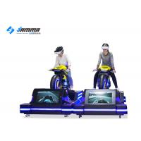 China Kids VR Motorcycle Games Online Multiplayer With 24 Inch Screen Galvanized Steel Frame wholesale
