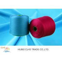 China Core Spun Polyester Sewing Thread , 100% Polyester Dyed Ring Spun Polyester wholesale