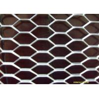 China Heavy duty galvanized expanded metal mesh for protecting mesh wholesale