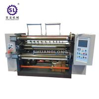 China Plastic Film Automatic Slitting Machine with Razor blade wholesale
