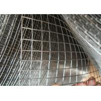 China Electric Galvanized Welded Wire Mesh 2'*2'*1M*15M*18Kg For Building Construction wholesale