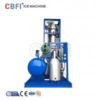 Buy cheap Automatic Large Capacity 20 Ton Ice Tube Making Machine Easy Control from wholesalers