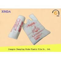 China Plastic T-shirt vest handle disposable bags packing fruit vegetable garbage wholesale