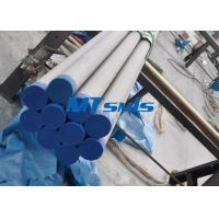 China ASTM A790 / ASME SA790 Duplex Steel Pipe For Heat Coils , 6000mm Stainless Seamless Pipe wholesale
