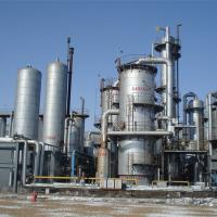 China Hydrogen Gas Plant With Hydrogen Production From Natural Gas wholesale