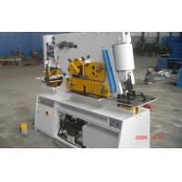 China Multifunctional Hydraulic ironworker machine Q35Y-15- Hydraulic punching and shearing lathe wholesale