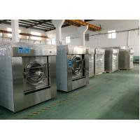 China Large Capacity Industrial Laundry Machine , Water Efficient Commercial Grade Washer And Dryer wholesale