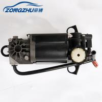 China High Volume Auto Air Compressor Repair Kit Aluminium Electric Front For Car wholesale