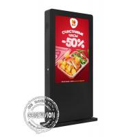 Buy cheap Waterproof Ip65 HDMI Input Outdoor Advertising Display , Exterior Digital Signage from wholesalers