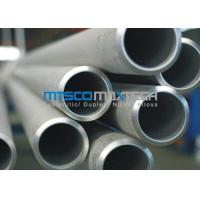 China Food Industry Duplex Stainless Steel Tube ASTM A789 UNS S32750 wholesale