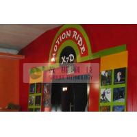 China Pakistan Resort Hill XD Theatres , 7D Motion Rides With bubble snow rain wind immersive effects wholesale