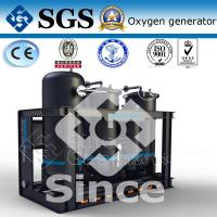 China Industrial Oxygen Plant / Medical Oxygen Generating Systems 2~150 Nm3/h wholesale
