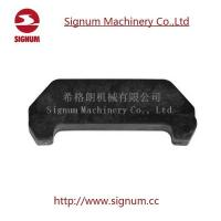 China SKL Rail Liner for Railway Fastening wholesale
