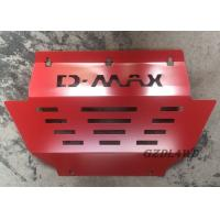 Buy cheap 4x4 Skid Plate For Isuzu Dmax 2012+ OE Style Car Engine Protector Cover from wholesalers