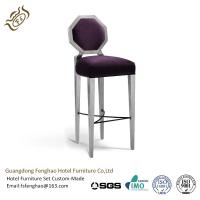 China Fabric Gorgeous Hotel Bar Stools Trendy Modern Wood Colorful Bar Stools wholesale